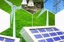 Strategia Energetică a României 2020-2030, cu perspectiva anului 2050